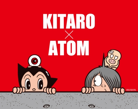 Information on KITARO x ATOM 2010 (photo 01)