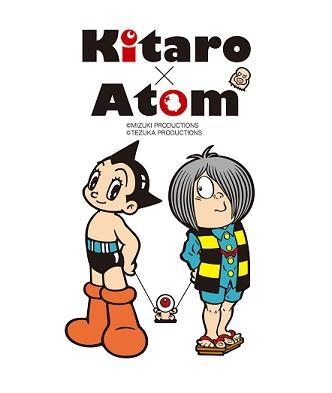 KITARO X ATOM 2010 (photo01)