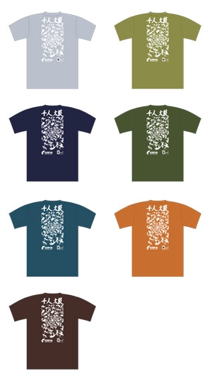 Teauka's Buddha special T-shirt only for Kitaro's music event! (photo02)