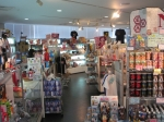 Tokyo Anime Center Official Shop News vol. 01 (photo03)