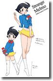 "Tezuka Osamu + Yoshizaki Mine ""collabolution"" Series Starts (photo 4)"