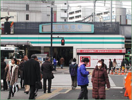 Mushi Walk I: Takadanobaba Part 1 (photo 1)