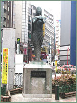 Mushi Walk I: Takadanobaba Part 1 (photo 3)