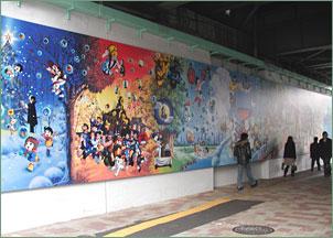 Mushi Walk I: Takadanobaba Part 1 (photo 5)