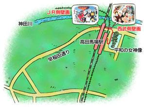 Mushi Walk I: Takadanobaba Part 1 (photo 8 - MAP)