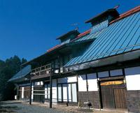 Tezuka Lodge