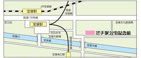 Takarazuka City Tezuka Osamu Manga Museum Map