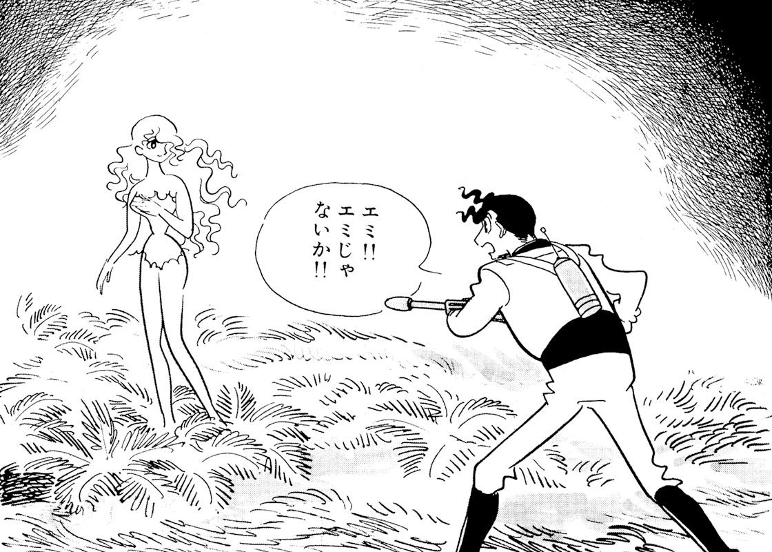 S.F.FancyFree(シリーズ)|マンガ|手塚治虫 TEZUKA OSAMU OFFICIAL