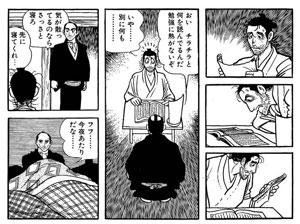 手塚良庵遊女の手紙