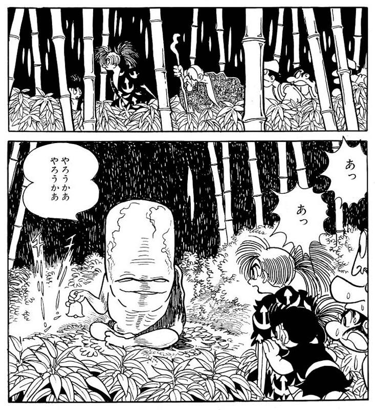 虫ん坊 2013年03月号:手塚マン...