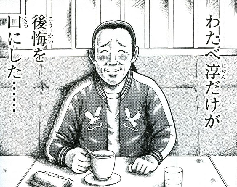 ●『ブラック・ジャック創作秘話』について●宮崎先生ご自身について●手塚治虫に関する印象について
