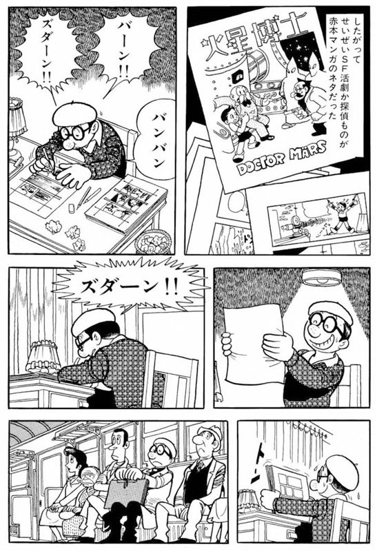 http://tezukaosamu.net/jp/mushi/201403/images/column/column33_19b_l.jpg