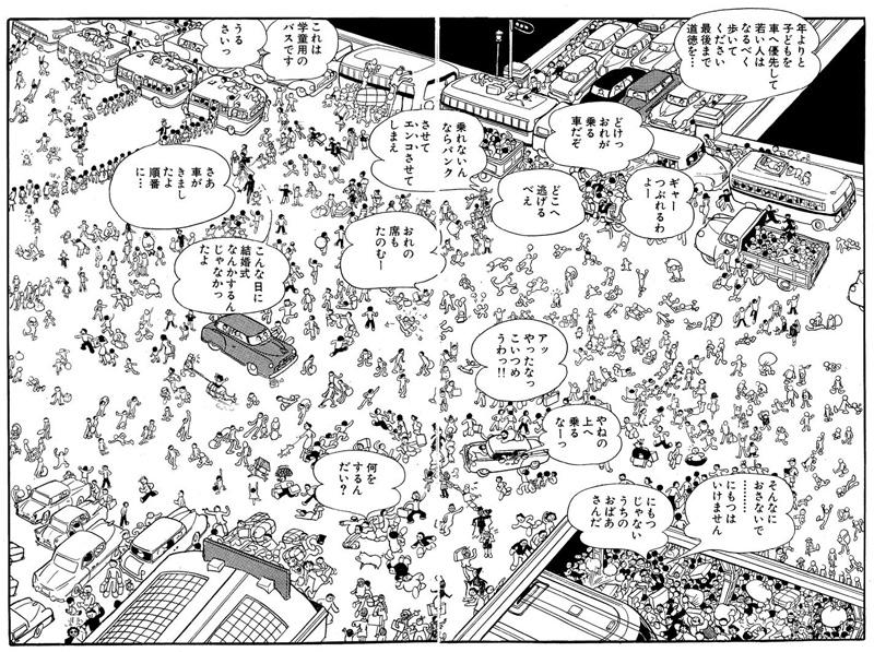 大洪水時代 - Deluge (history)