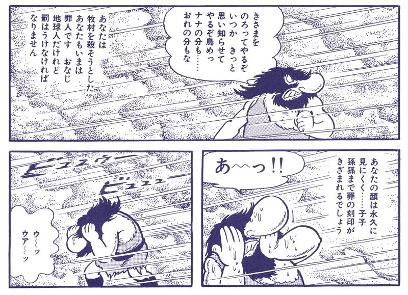 虫ん坊 2017年2月号(179):Tez...
