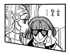 虫ん坊 17年6月号 1 Tezukaosamu Net Jp