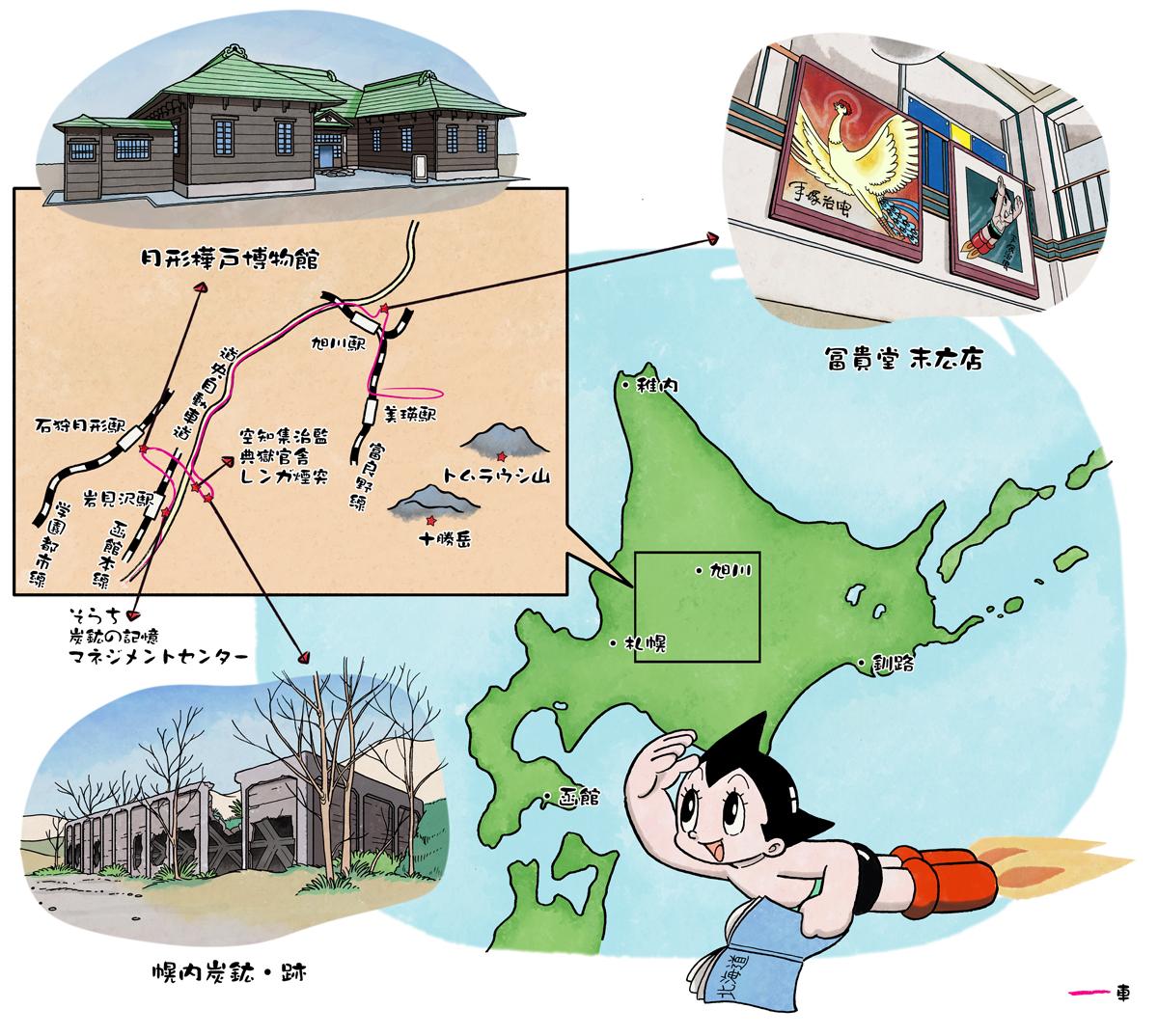 Category:阿部氏 (page 2) - Jap...