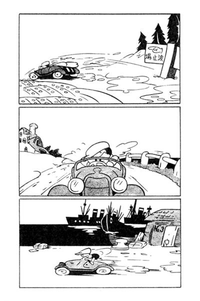 手塚治虫生誕90周年企画 スペシャルインタビュー 第6回 横尾忠則さん【前編】