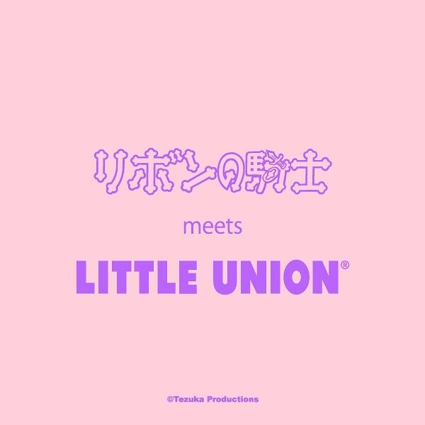 20190723-littleunion ribon meets.jpg