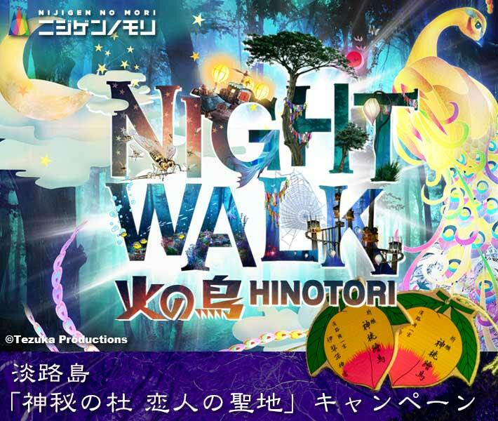 20200222-nightwalk.jpg