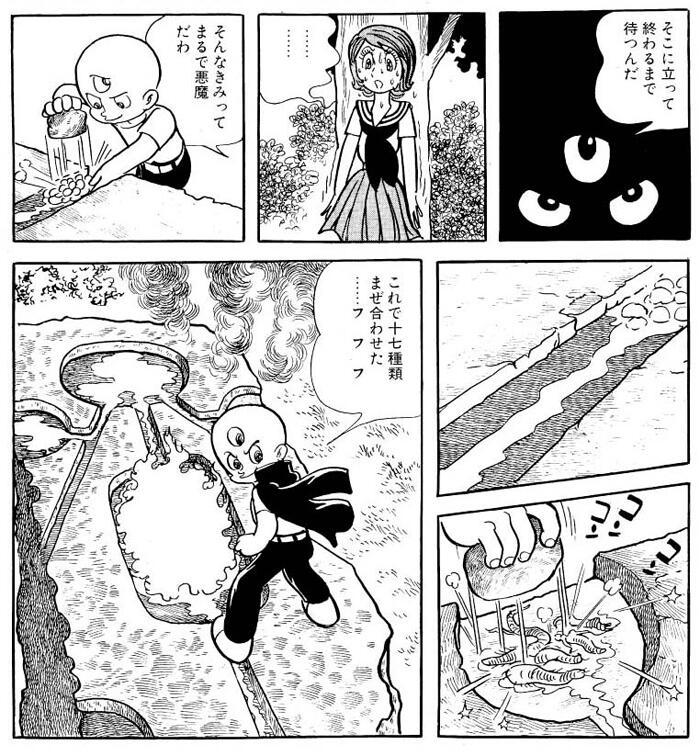 虫さんぽ 奈良編 第2話写楽くんの足跡をたどりつつ古代史ミステリー