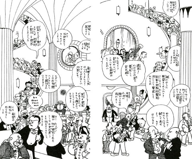 幽霊男:手塚治虫と戦争:Tezuka...