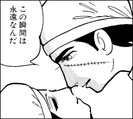 http://tezukaosamu.net/special/bj/images/words/13.png