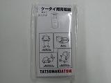 The collaborative brand with Watase Maki: TATSUMAKI ATOM, Product Information (photo 6)
