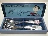 The collaborative brand with Watase Maki: TATSUMAKI ATOM, Product Information (photo 7)