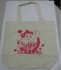 New Astro Boy Product! (photo01)