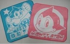 New Astro Boy Product! (photo02)