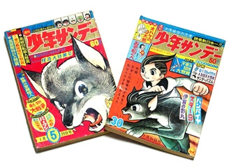 Tezuka Manga in History IV (No.1): How was an evil-like man born?  From Vampire to MW (photo01)