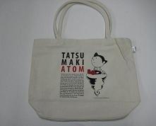 New information of TATSUMAKI ATOM (photo 3)