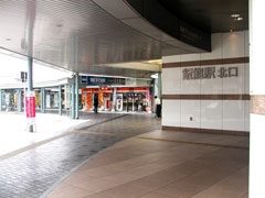 Mushi Walk 5: the area around the statue of Astro boy in Hanno-city, Saitama (No.1) (photo02)