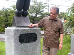 Mushi Walk 5: the area around the statue of Astro boy in Hanno-city, Saitama (No.1) (photo12)
