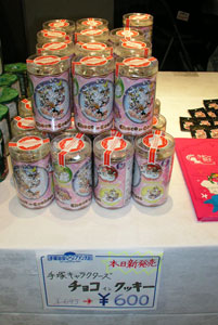 Tezuka Osamu Fan Meeting 2009 report with pictures (photo 07)