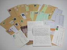 "We have received thank you letters for the ""Atom Card"" donations! (photo 1)"