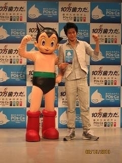 "Astro Boy appears at a press conference for new ""POs-Ca""! (photo 3)"
