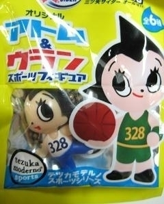 Pop with tezuka moderno figures! (photo 02)