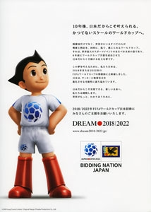 Astro Boy was appointed to the Special Ambassador for FIFA World Cup Japan 2018/2022 Bid Committee. (photo 01)