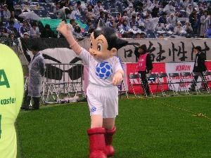 Astro boy appeared at .the match between Japan and Korea as the Special Ambassador for FIFA World Cup Japan 2018/2022 Bid Committee (photo01)