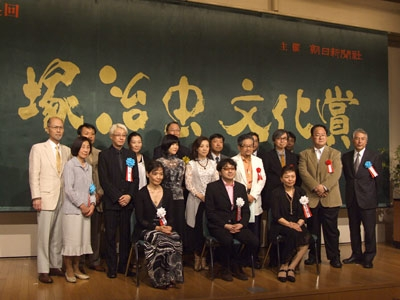 The 14th Tezuka Osamu Cultural Prize Ceremony was held. (photo01)
