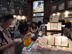 Tezuka Production sets a booth at Tokyo International Book Fair. (photo01)