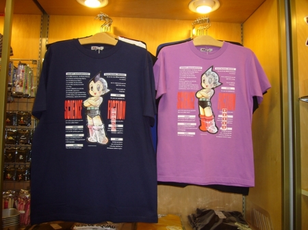 -New Product Information- Astro boy Mechanic T-shirt Tezuka Osamu Manga Museum Original Version (photo01)
