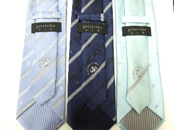 -New Product Information- Astro Boy Neckties from Gotairiku (photo02)