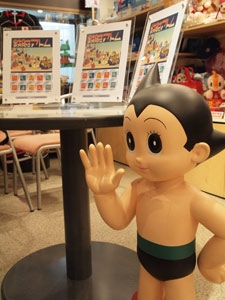 The Presentation Ceremony for Astro boy Stamp Sheet was held. (photo02)