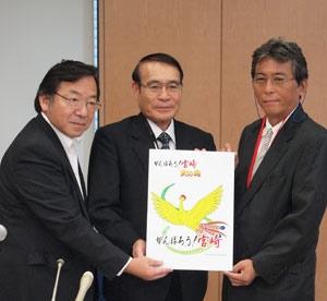 Ganbaro! Miyazaki!  Together with Phoenix! (photo02)