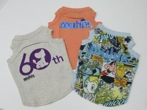 -New Product Information- Clothing for French Bulldogs (photo01)