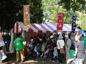Astro Boy comes to Fureai Festa 2010 held at Shinjuku Toyama Park on October 17. (photo01)