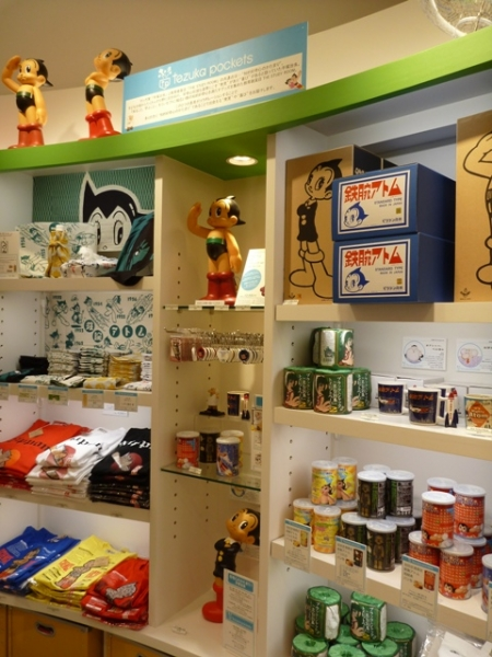 "Tezuka goods are now available at ""tezuka pockets"" newly opened at Haneda Airport International Flight Passenger Terminal!"