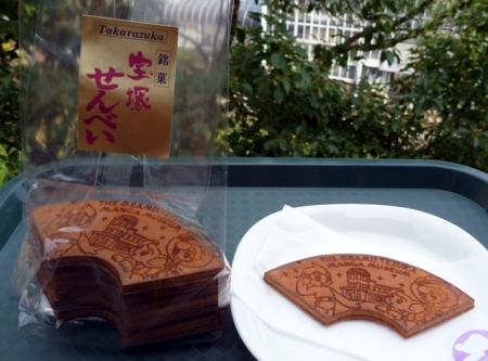 - New Product Information- Egg Cookies -Tezuka Osamu Manga Museum Limited Edition- (photo01)